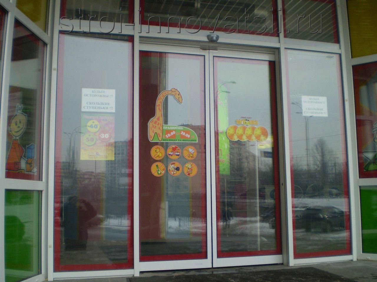 входная группа двери для магазина